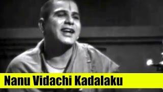 Nanu Vidachi Kadalaku - Bhakta Potana [ 1942 ] - Chittor V. Nagaiah, Hemalatha Devi