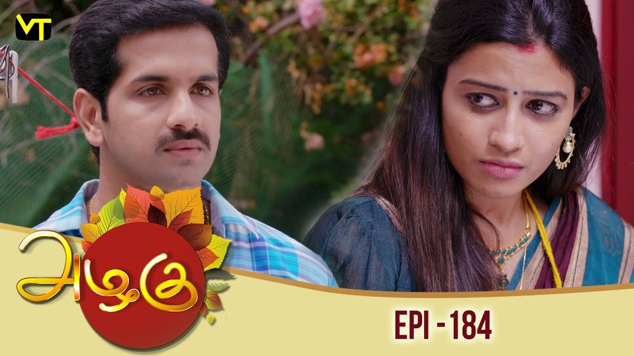 Azhagu - Tamil Serial   அழகு   Episode 184   Sun TV Serials   27 June 2018    Revathy   Vision Time