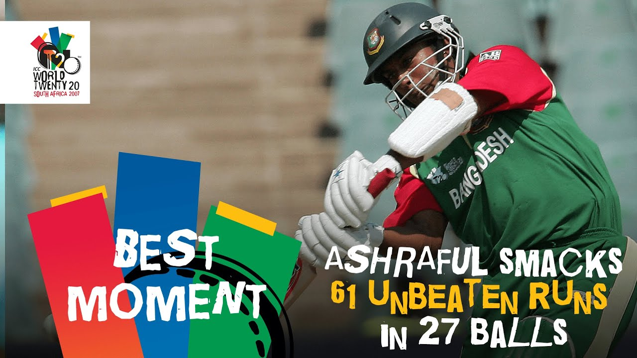 Mohammad Ashraful scores Bangladesh's fastest fifty | BAN v WI | T20 World Cup 2007