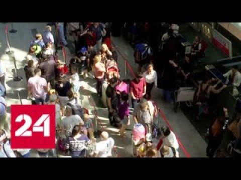 Во Внукове сотни пассажиров много часов ждут вылета в Анталью - Россия 24