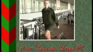 """Армейский магазин"": май 1998"