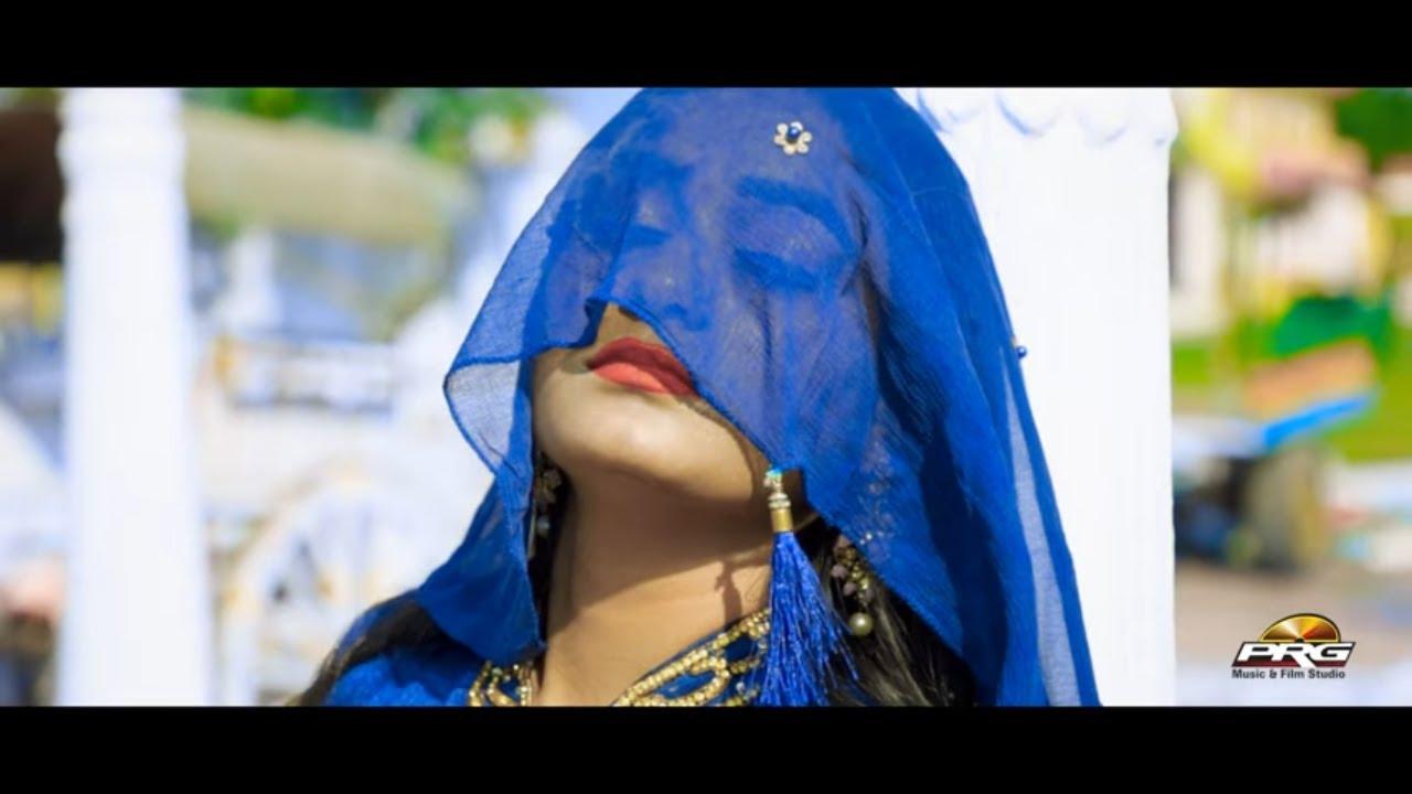 Piya Teri Yaad Aaye   पिया तेरी याद Twinkle Vaishnav   Love Song 2020   New Song    PRG Film City