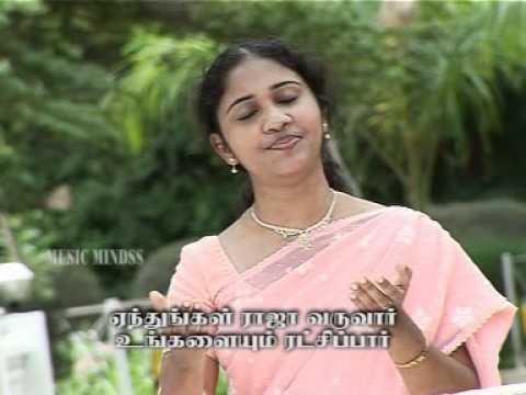 tamil gospel songs monica   youtube