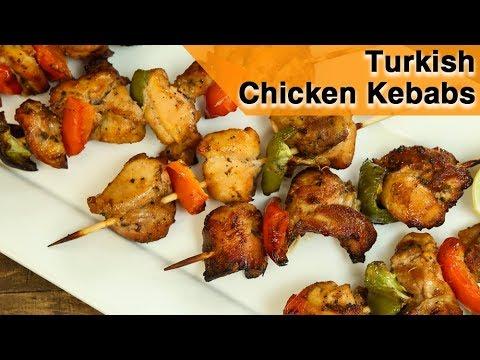 Turkish Chicken Kebabs   Easy Grilled Chicken Kebab Recipe   Chicken Recipe   Chicken Kebab   Neelam