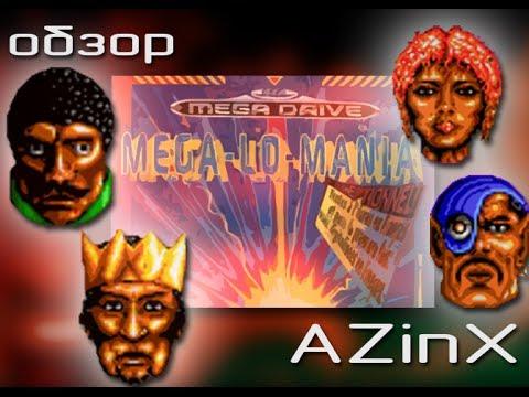 [Mega-lo-mania] - обзор на игру
