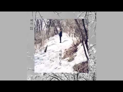 [INSTRUMENTAL] Huh Gak(허각) - Snow of April (사월의 눈)