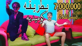 دايلر   كان يا مكان  فيديو كليب حصري   2019 بالطريقه الكوميديه