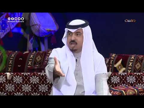 يا مطر جيتك و انا قطرة مويه قصيدة الشمري في الامير سلطان رحمه الله Youtube