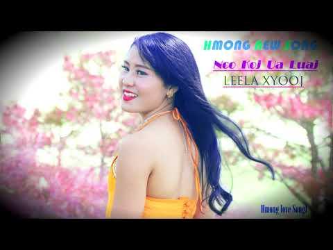Nco koj ua luaj by Leela xiong thumbnail