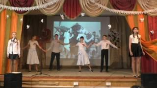 МБОУ СОШ №9, г.Чехов, Фестиваль военной песни, 2017