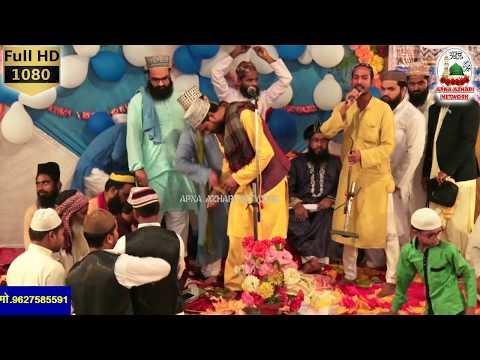 धूम मचादी इस शायर ने,,Sharif Akhtar Baheri, 26 September 2018 Madhotanda Pilibhit HD India