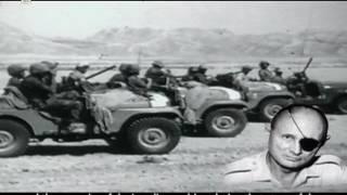 Download Video فيلم حرب أكتوبر 73 بعيون إسرائيلية MP3 3GP MP4