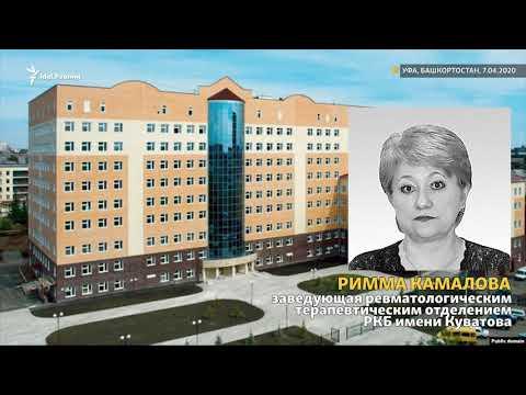 Доктора заражаются. Врач рассказала, что творится в РКБ Башкортостана
