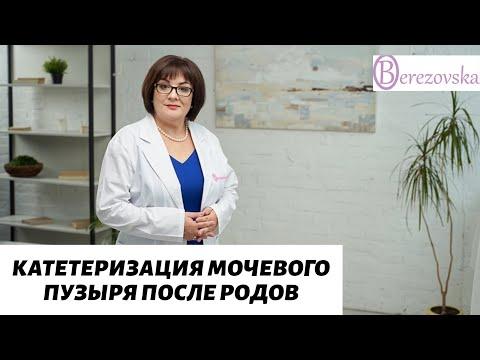 Болит мочевой после родов