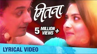 तू ही रे माझा मितवा   Mitwaa Title Song   Lyrical Video   Swapnil Joshi, Sonalee Kulkarni, Prarthana