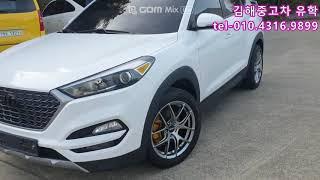 올뉴투싼1.7중고차 흰색 파노라마썬루프있는차량!!(김해…