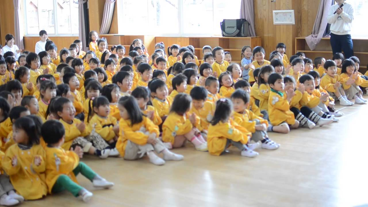 japanese preschools and the pedagogy of Japanese culture and life japan is a large island off of the east coast of asia you will find mostly japanese people there, but there are other races such as the chinese who reside there also.