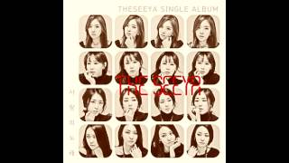 [MP3/DL] The Seeya (더 씨야) – Crazy Love (With. LE of EXID)