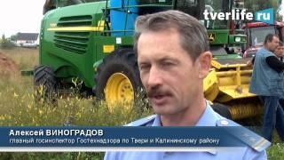 Техосмотр сельхозтехники(, 2013-07-31T12:45:59.000Z)