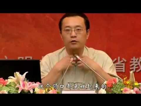 彭鑫中醫博士:女人的性感衣著 - YouTube