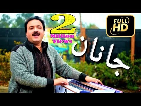 Pashto New Songs Full HD - Janan By Raees Bacha