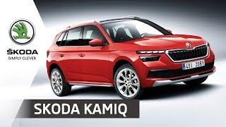 Skoda Kamiq новый городской SUV от Шкода 2019 Автоцентр Прага Авто