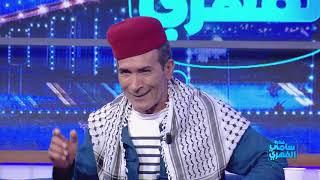Fekret Sami Fehri S03 Episode 02 26-09-2020 Partie 02