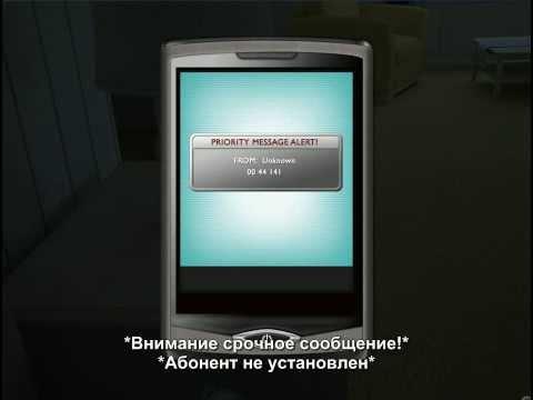 Нэнси Дрю. Безмолвный шпион. Часть 6.  Прохождение с переводом на русский язык.