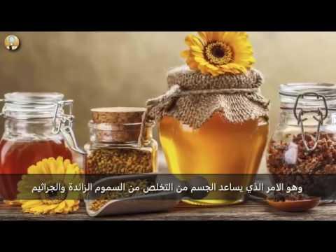 لماذا تم ذكر العسل في القرأن
