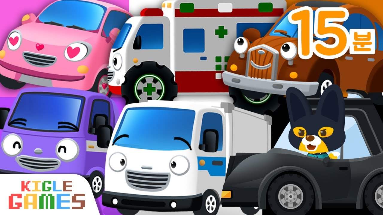 타요랑 색깔을 배워요! 2탄   타요 색깔놀이   Tayo Colors 색칠공부 경찰차 소방차 구급차 중장비 폴리스 엠뷸런스   꼬마버스타요   키글   KIGLE GAMES