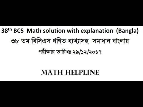 Video 3 on 10 Important questions for NABARD Grade A / B exam from YouTube · Duration:  16 minutes 59 seconds