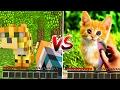 Майнкрафт Против Реальной Жизни #2 | Minecraft VS Real Life
