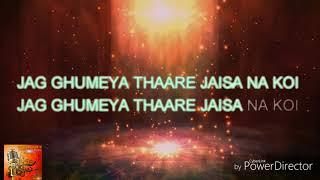 Jag ghoomeya thare jaisa na koi karaoke