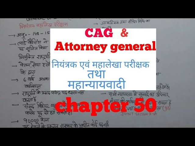 Attorney general and Comptroller auditer general of india (CAG): INDIAN POLITY
