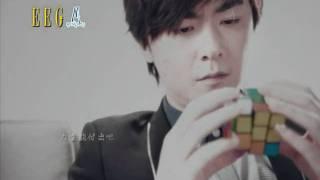 鍾舒漫+洪卓立《傻瓜》粵語版MV