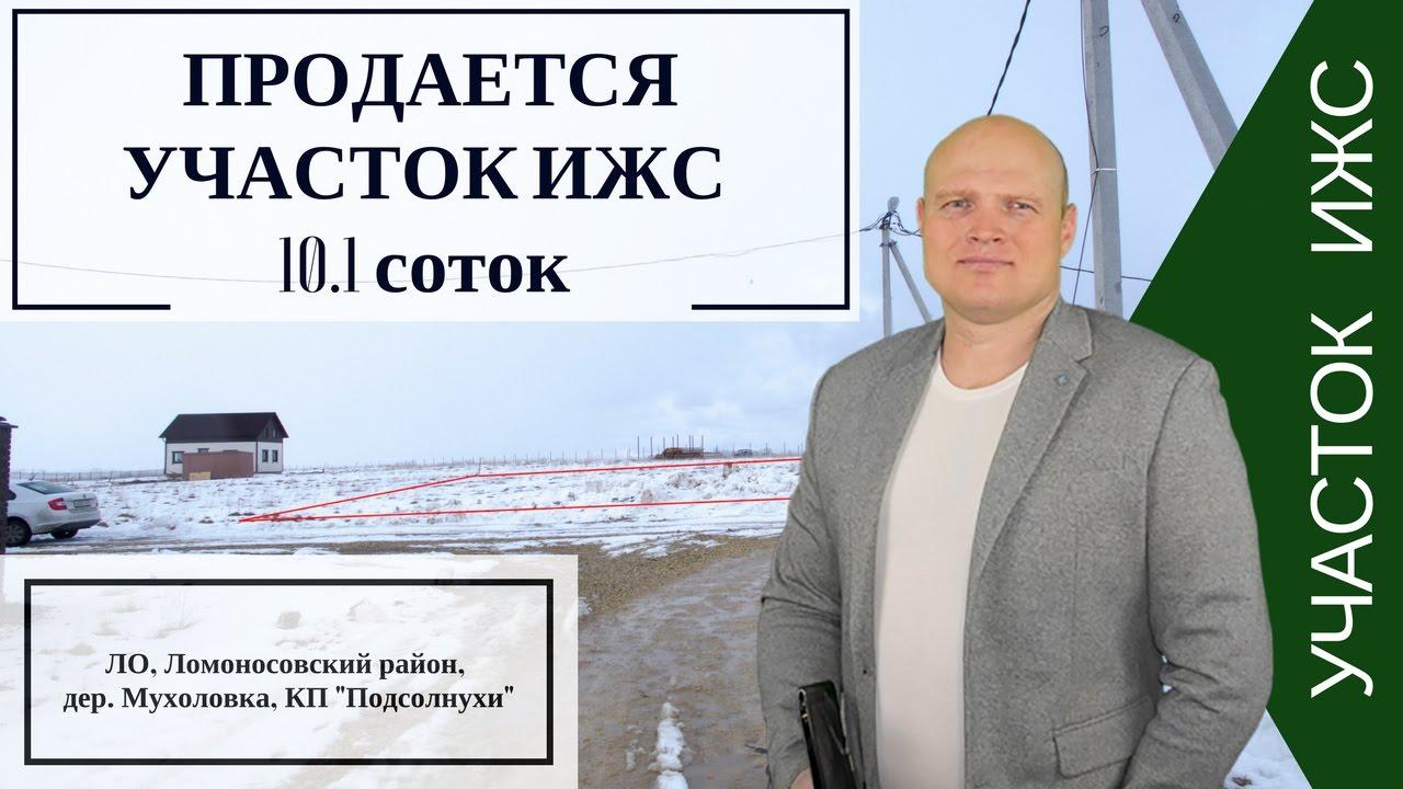 Предложения по аренде и продаже загородного дома, дачи, коттеджа в ломоносовском районе.