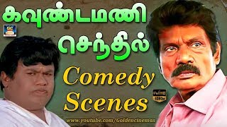 Goundamani And Senthil Comedy Scenes | Tamil Movie