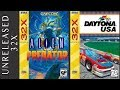 Unreleased Sega 32X Games | Cancelled 32