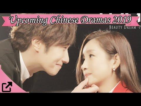 Upcoming Chinese Dramas 2019 - YouTube