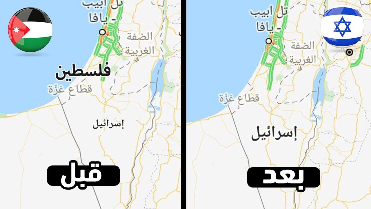 حقيقة حذف فلسطين واستبدالها بإسرائيل في خرائط جوجل !!