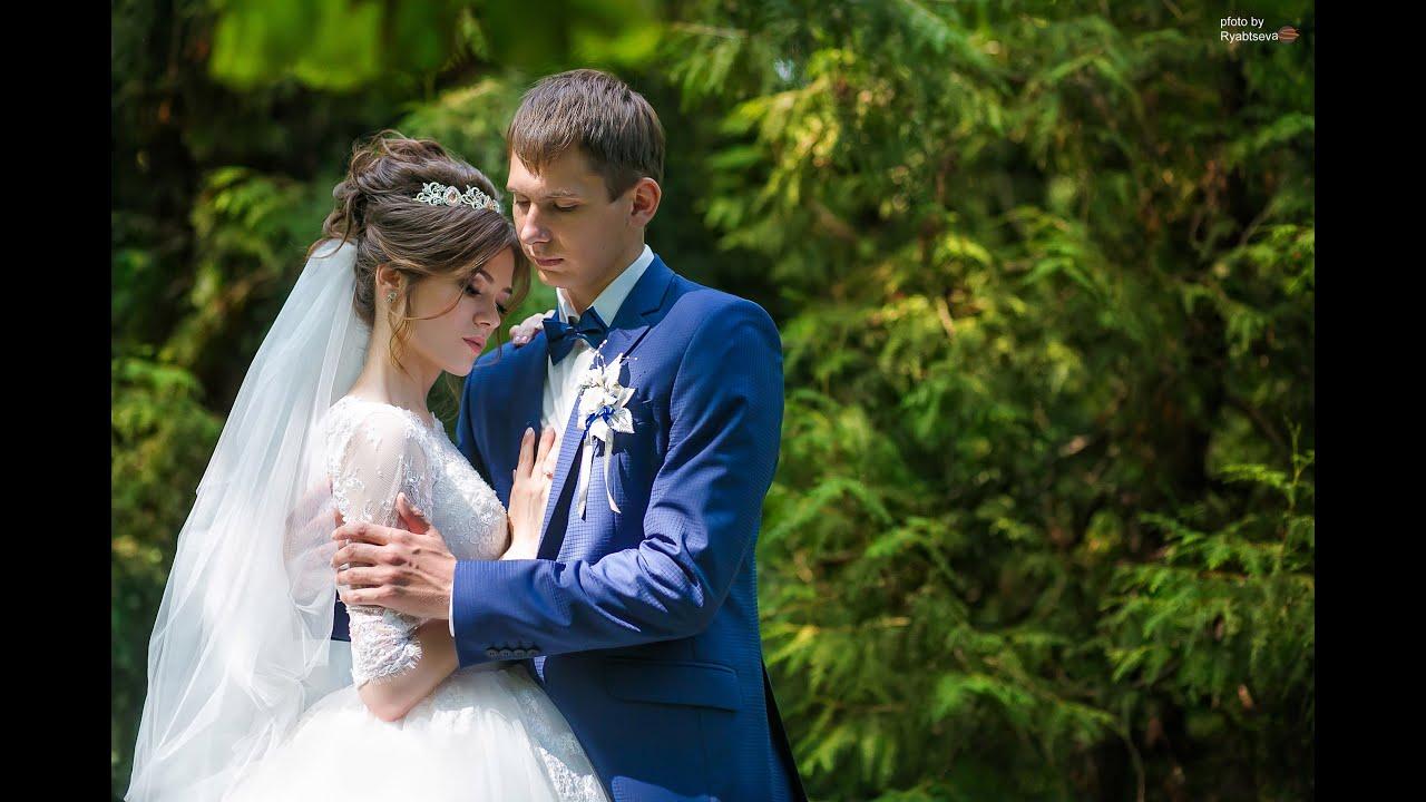 Знакомства для свадьбы курск