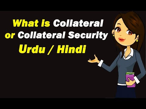 What is Collateral or Collateral Security ? Urdu / Hindi