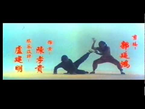 IRON MONKEY (1977) Opening Sequence (Widescreen / Letterboxed Version)