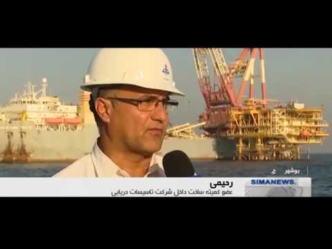 Iran Successfully installed South Pars Gas condensate SPD 20 نصب موفق سكوي بيست پارس جنوبي ايران