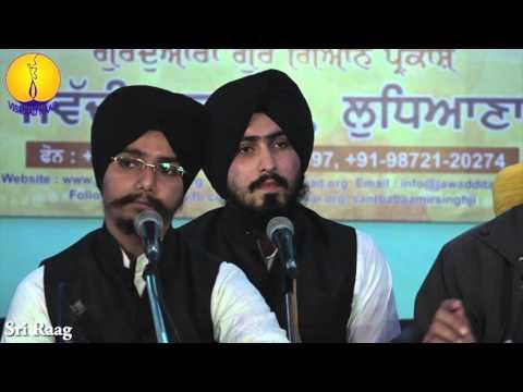 AGSS 2015 : Sri Raag : Prof Surjit Singh ji