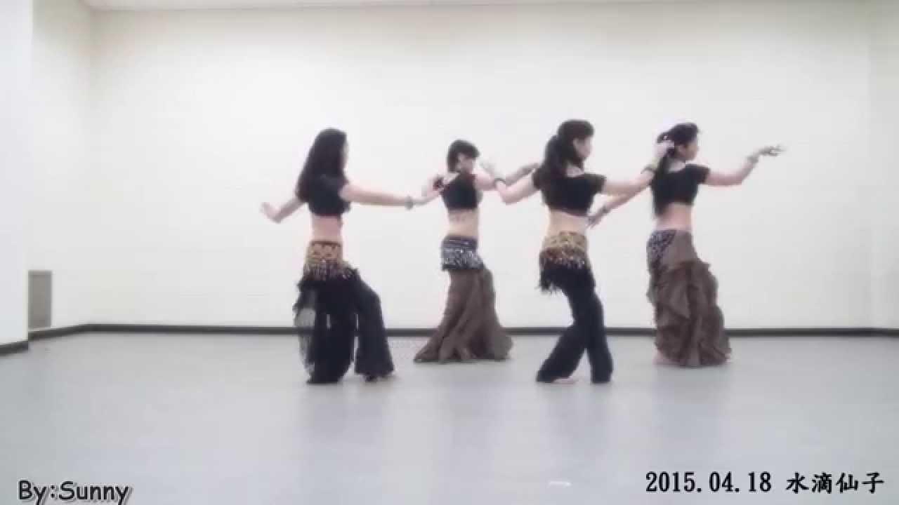 Download Belley Dance-Tribal Fusion 水滴仙子