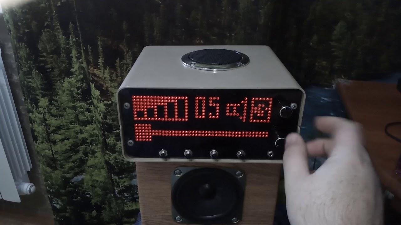 Часы с приёмниками (обычное радио, WIFI радио, блютуз) и аудио усилителем на 20W.