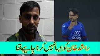 SHOAIB MALIK Video Massage For Pakistan Vs Afghanistan Asia Cup Match 2018