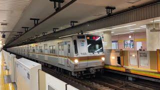 【94S 廃車回送9/27】東京メトロ7000系7103F 有楽町線新富町駅通過