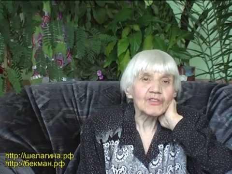 Стихи Ольги Берггольц о блокадном Ленинграде в исполнении Шелагиной И.Я.